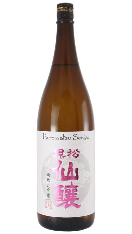 黒松仙醸 純米大吟醸プロトタイプ